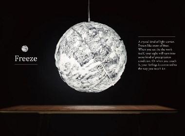 freeze-凍結燈具欣赏