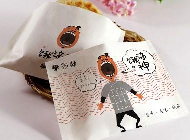 秦之-额滴神快餐连锁品牌形象设计