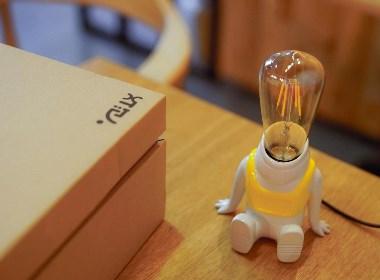 有趣创意灯具工业设计