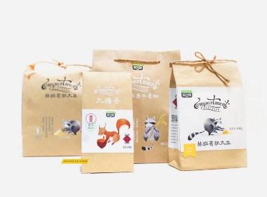 吉林林班生态食品包装,食品包装设计,蓝莓包装设计,蜂蜜包装设计,特产包装设计,古一设计