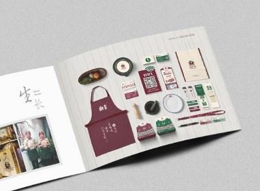 行业:沈阳王真记餐饮管理有限公司     服务:连锁店加盟手册设计