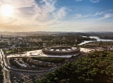 Mineirão 体育场