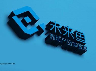 深圳vi设计公司,深圳品牌设计公司,zonebrand设计机构原创设计案例!