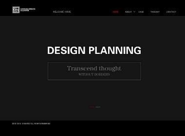 品牌设计官网