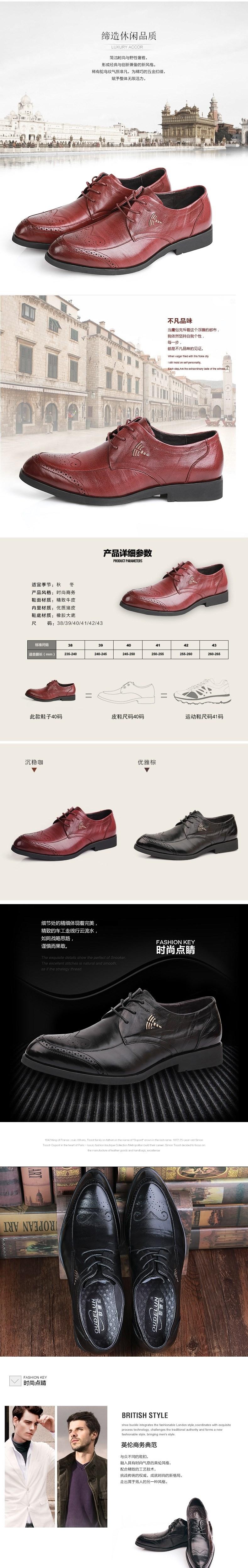 鞋类详情系列