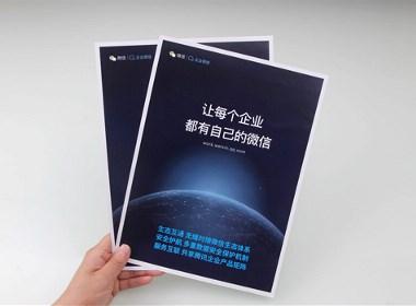 深圳画册设计,高端品牌画册设计,zonebrand设计公司