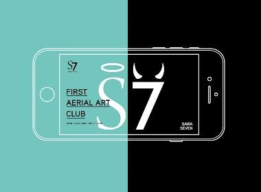 S7 艺术酒吧形象设计