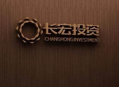 投资公司vi设计,深圳vi设计公司,zonebrand设计