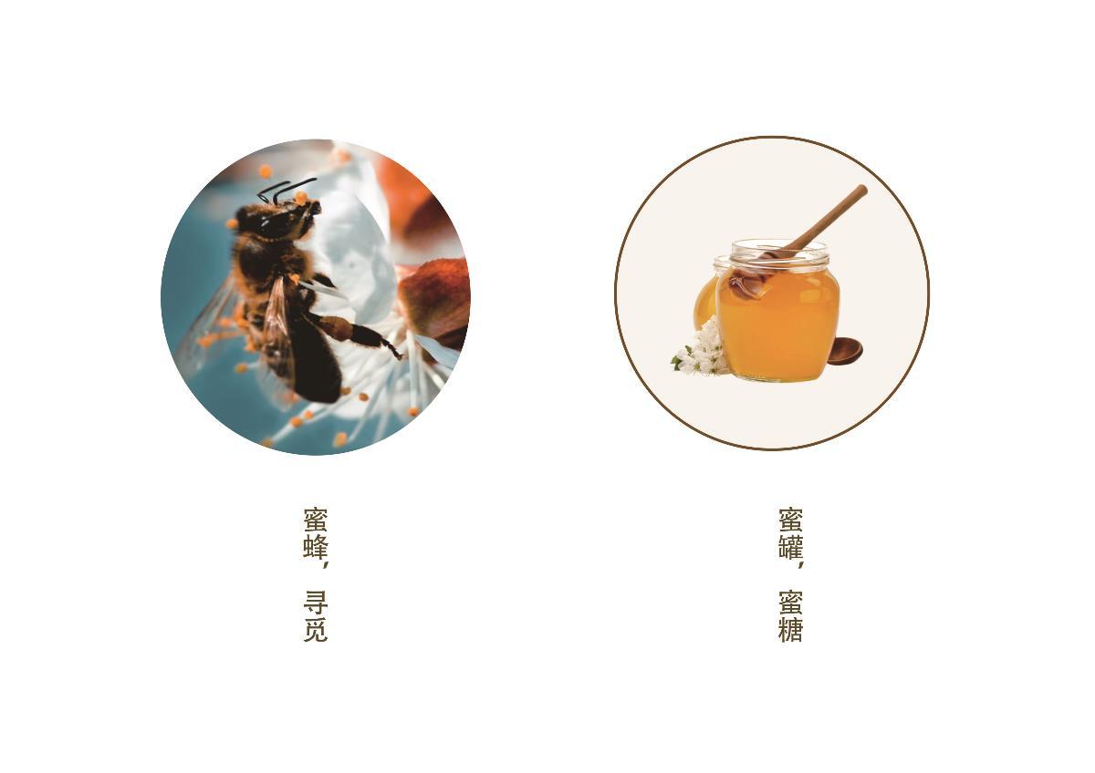 觅糖logo