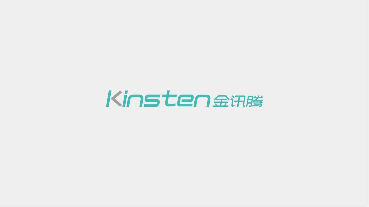 言行品牌作品丨《金讯腾网络文化传媒》品牌设计