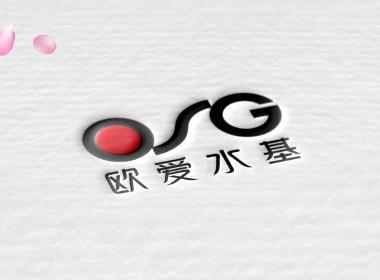 【中日国际功能水峰会暨日本OSG】40周年庆典(活动策划) | 智立方品牌策划