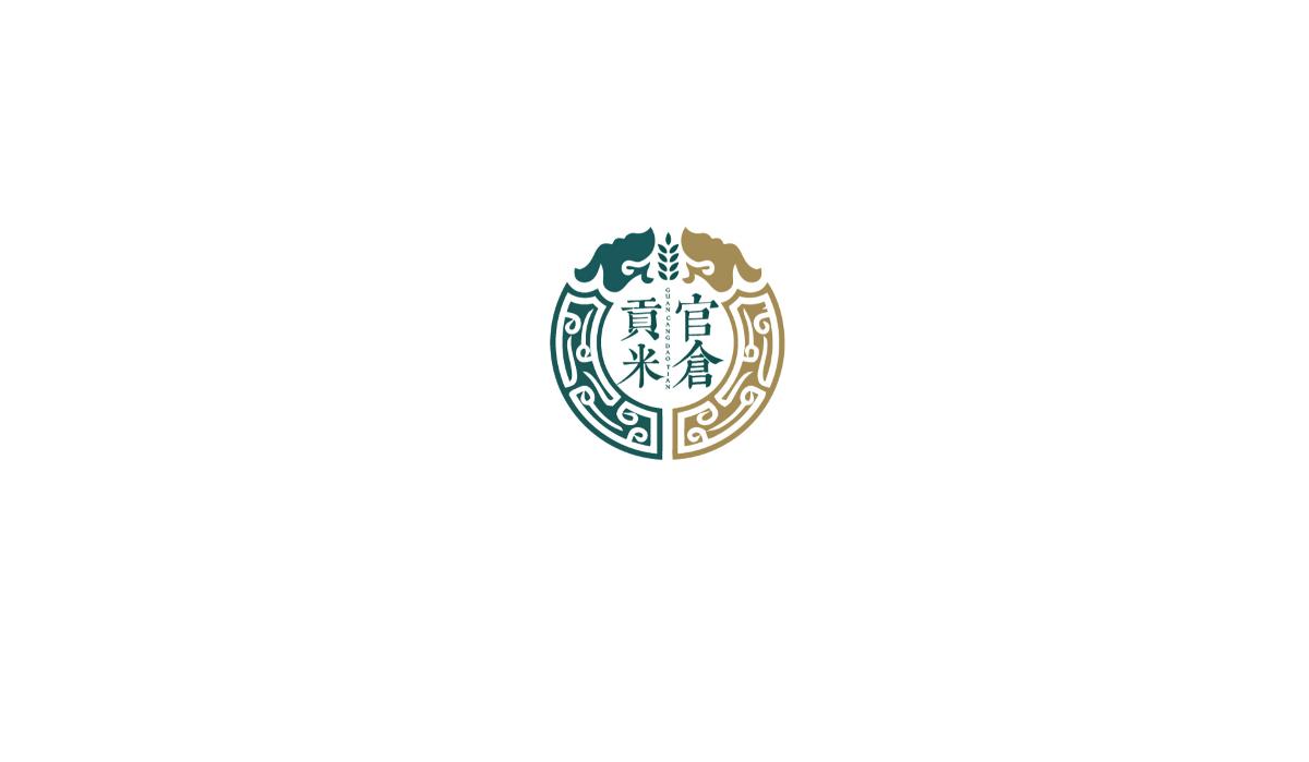 官仓贡米品牌策划,logo设计,vi设计,包装设计,品牌推广