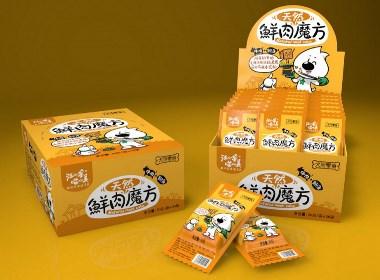 汪小星喵小美品牌-宠物食品系列包装设计