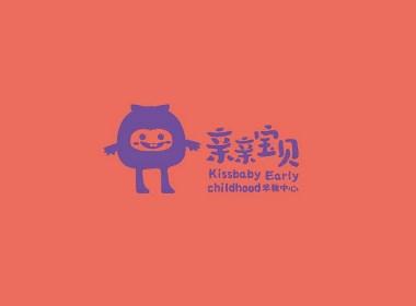 言行品牌作品丨《亲亲宝贝早教中心》品牌设计