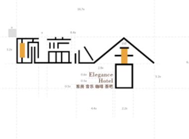 北京海岸,山东颐蓝心舍酒店VIS设计方案