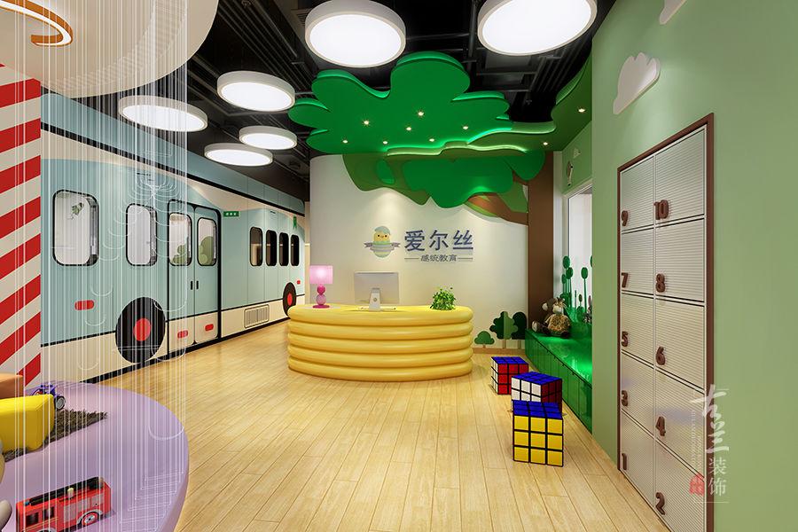 爱尔丝早教中心 成都专业早教中心设计 成都早教中心装修设计公司