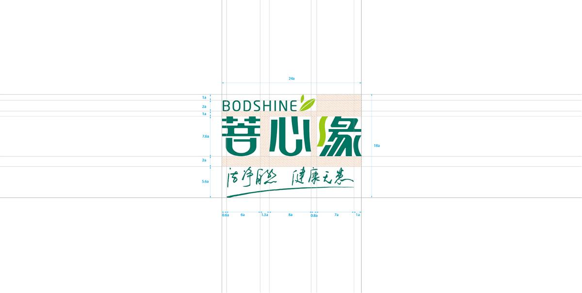 BodShine菩心缘