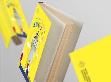 儿童游学手册设计