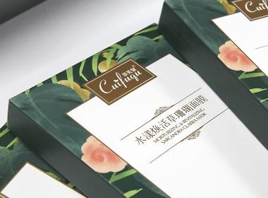 萃芙泉化妆品包装设计