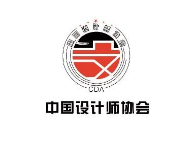 中国设计师协会