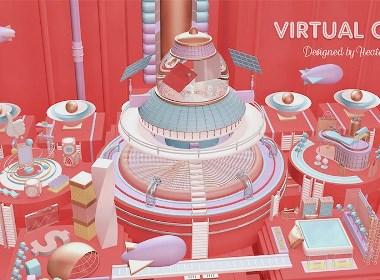 3D插画:虚拟城市