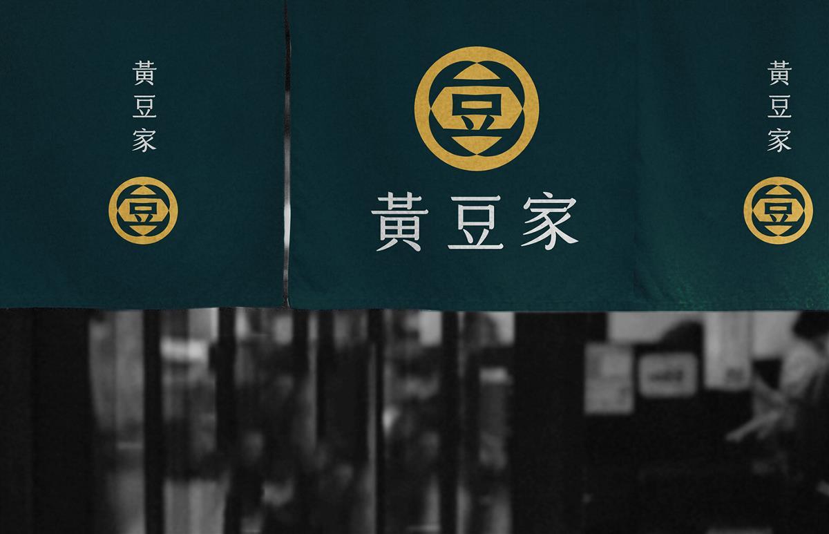 黃豆家品牌推广设计