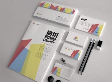 广州图书馆标志及Vi设计