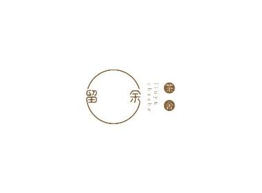 2017标志设计合集