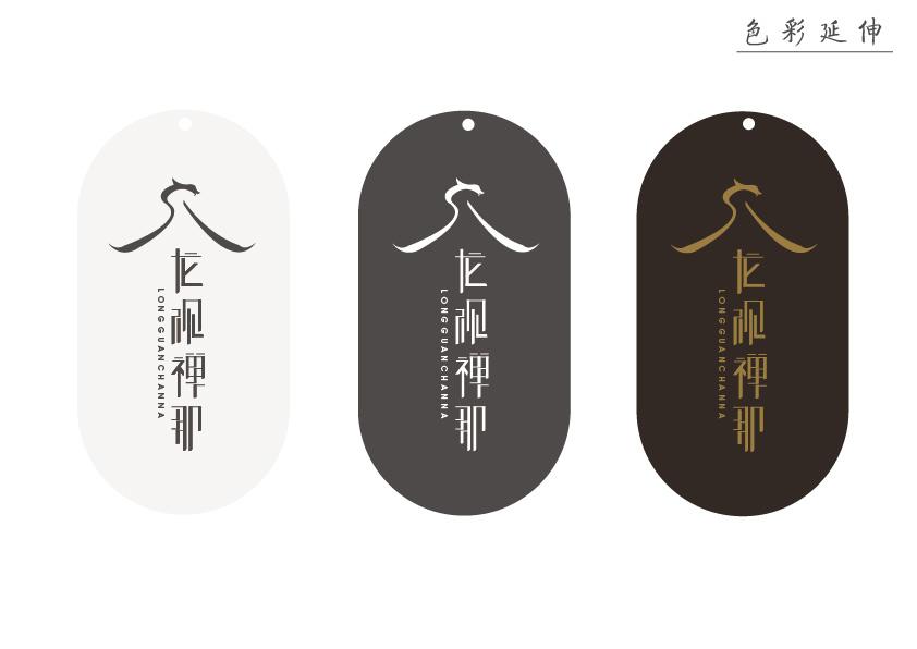 龙观禅那Logo