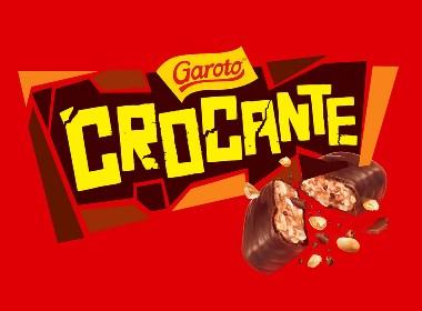 Garoto巧克力包装设计