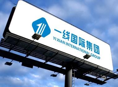 【一线国际】logo设计