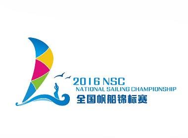 【全国帆船锦标赛】标志设计