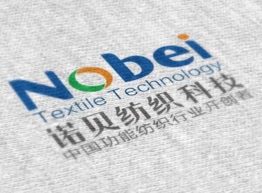 【天津诺贝纺织科技】 全案设计