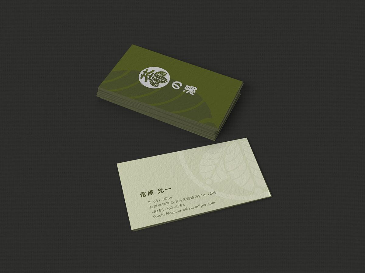 茶の湯品牌设计