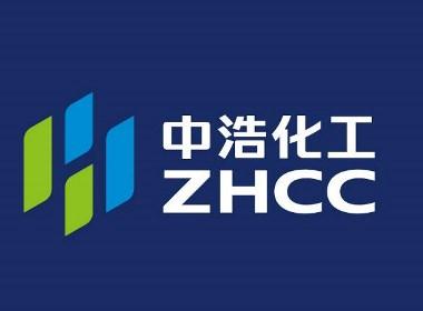 中浩化工logo设计