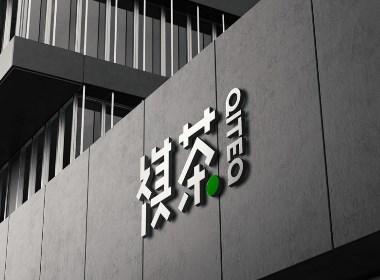 祺茶茶饮品牌定位logo设计vi设计奶茶果茶果汁饮品