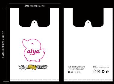 草本黑鸭开创者塑料手提袋设计方案