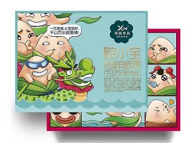 细莫粽小宝丨端午礼盒系列包装设计
