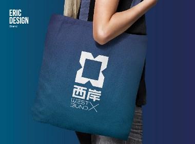 上海西岸X—区域视觉形象标志LOGO设计