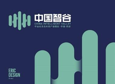 中国智谷中美欧(燕郊)生态科技产业园区标志设计及VI设计