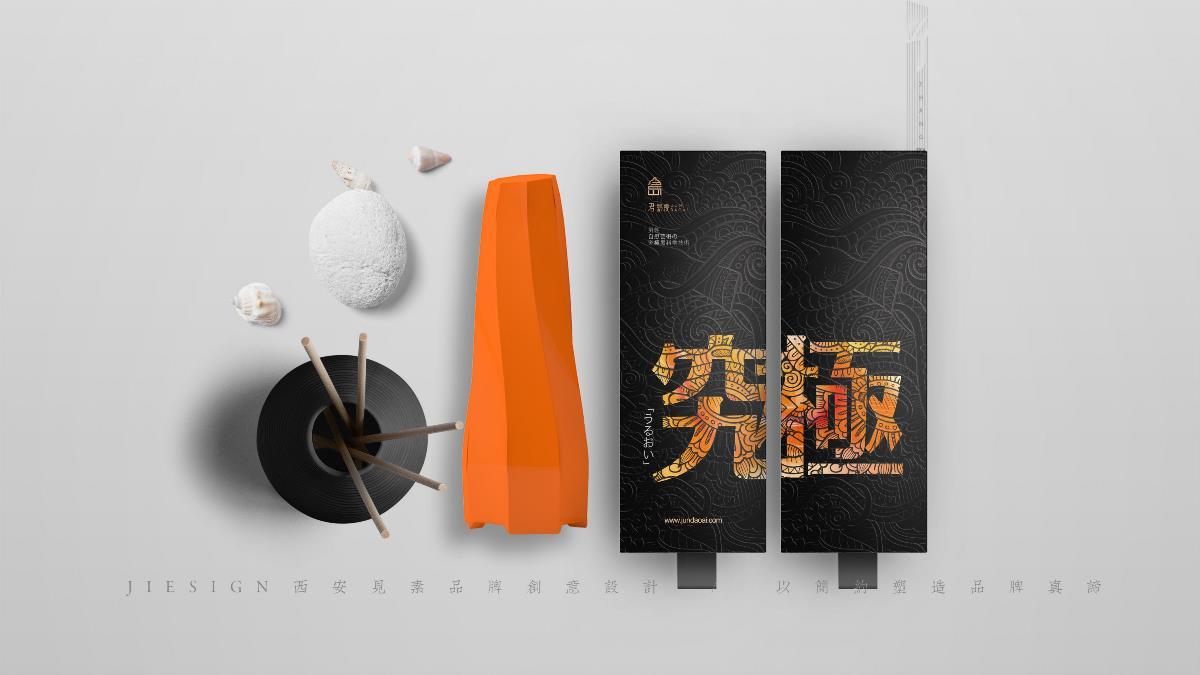 JIESIGN-见塐 / 君岛爱品牌 究极 系列包装