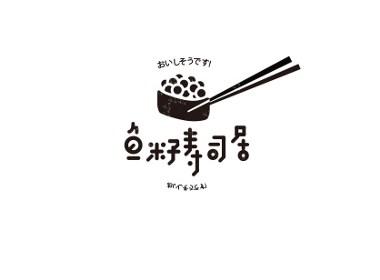 logo字体总结2