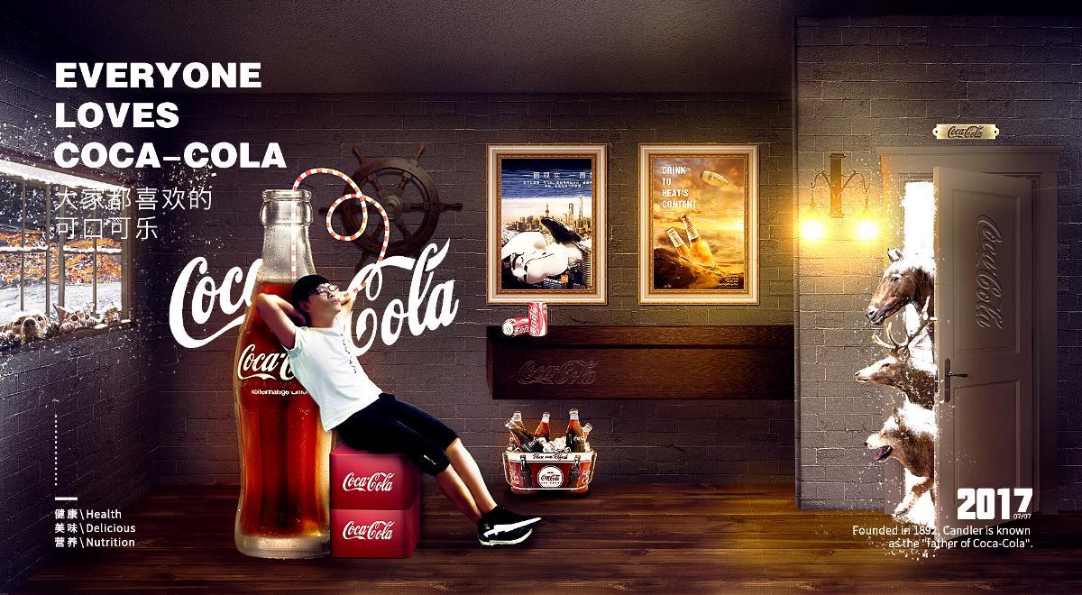 可口可乐创意海报