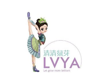 清清绿芽舞蹈学校—徐桂亮品牌设计