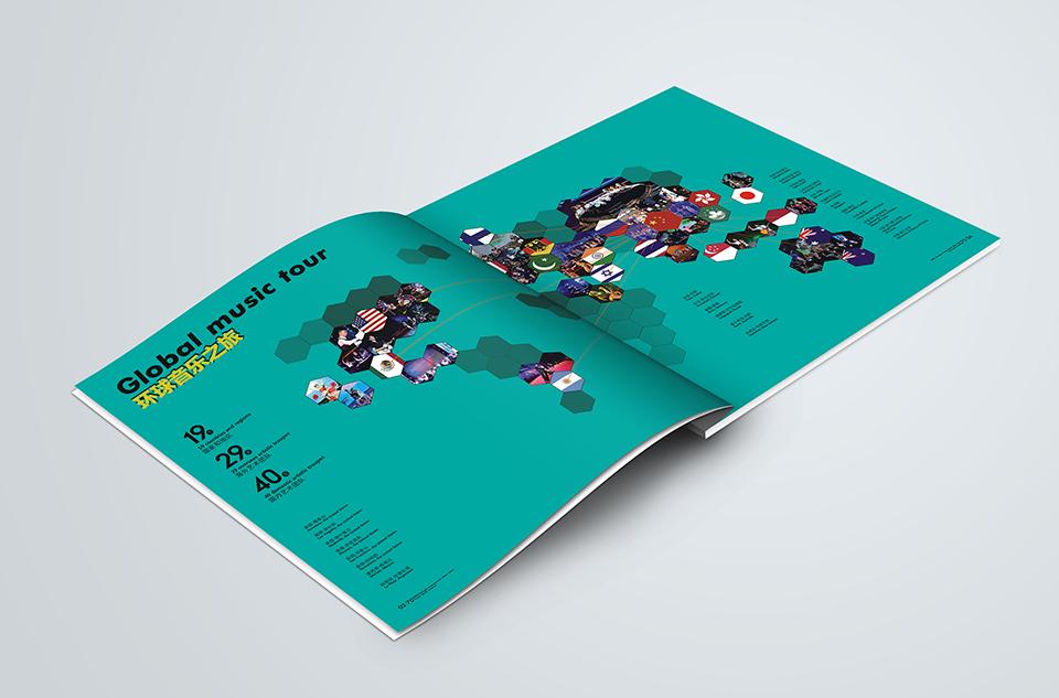 音乐周画册设计