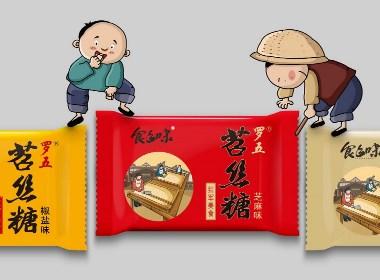 食乡味苕丝糖包装设计