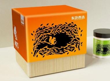 坚果零食包装设计,原创设计,版权出售