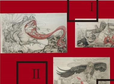 【原创】 【目击者系列】鱼、蛙、鹰、鹅.插画国画结合