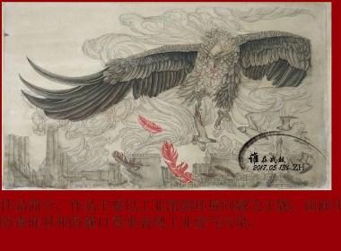 【原创】 【目击者系列】鹰