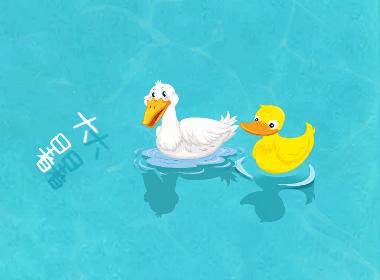 二十四节气-大暑宣传海报设计